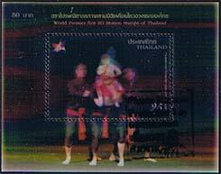 Thai3d2