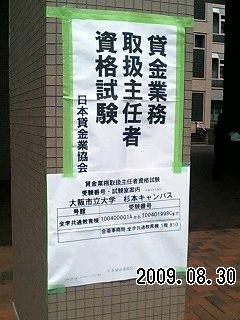 Pa0_0018