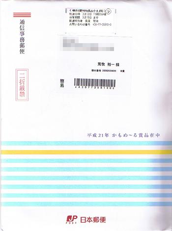 Kaori1