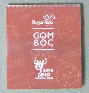 Gomboc1
