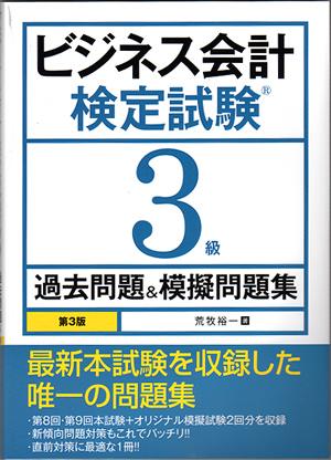 3kyu3_3