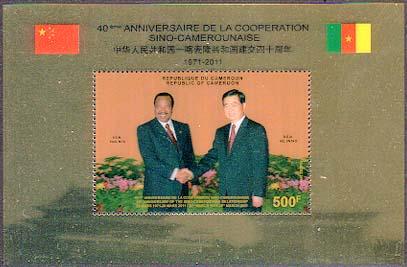 Cameroun3d1