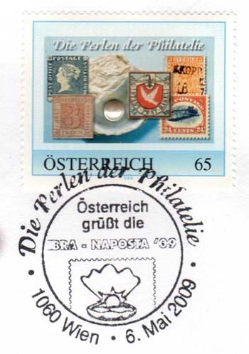 Austriapearl350_2