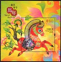 Silkhong