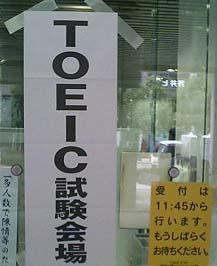 Toeic0111