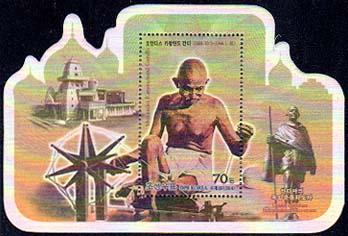 Gandhikorea