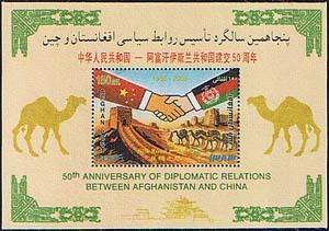Afghansilk1