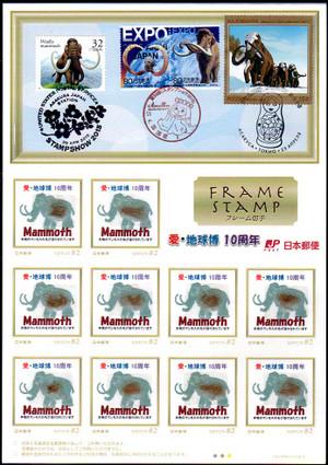 Mammoth1_2