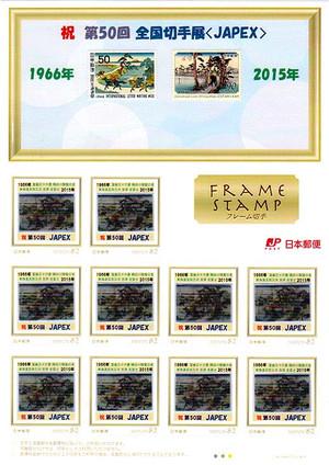 Frame2015_5