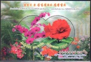 Nkoreab2