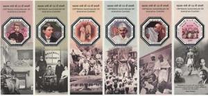 Gandhiindia1