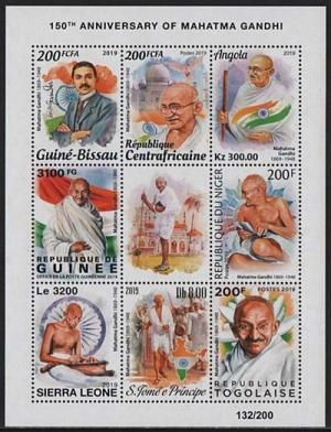 Gandhijoint1