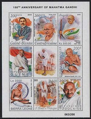 Gandhijoint2